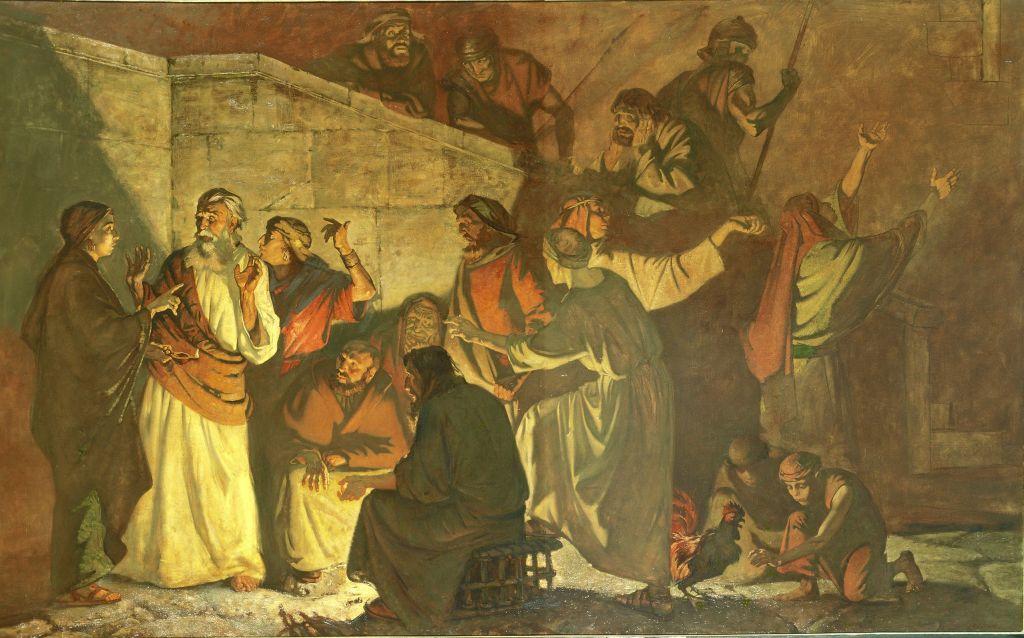 Соперник Христа